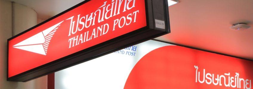 วันหยุดไปรษณีย์ ไปรษณีย์เปิดกี่โมง ไปรษณีย์ปิดกี่โมง อัพเดตล่าสุดประจำปี 2560