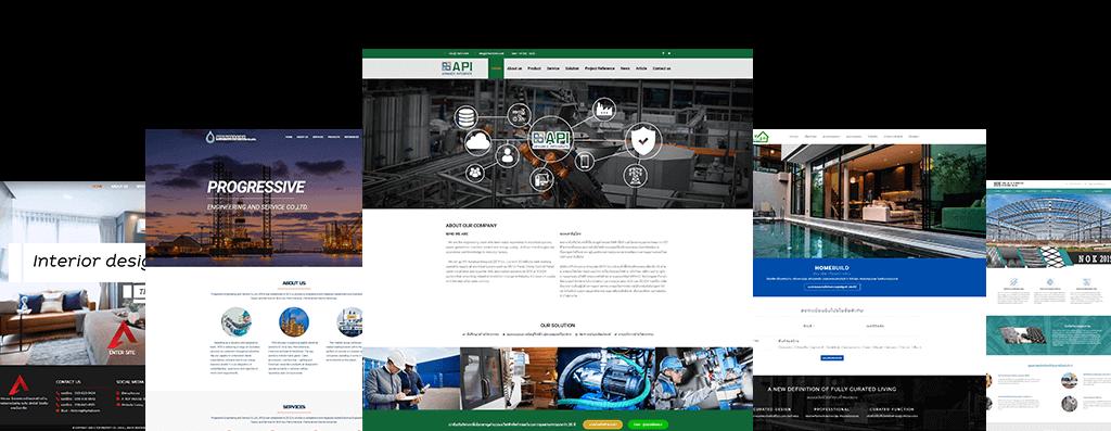 บริษัทรับทำเว็บไซต์, ออกแบบเว็บไซต์, รับทำเว็บ, รับทำเว็บไซต์